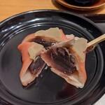 茶寮TSURU - [料理] 生和菓子 (柿) ひと口大 アップ♪w