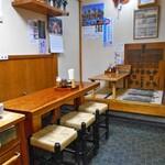 なかつぼ - テーブル席 & 小上がり座卓席