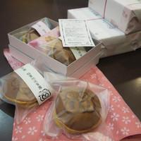 小ざくらや一清 - 記念品などに使用するオリジナルお菓子も対応いたします。