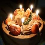 キンセイドウ - チョコクリスマスケーキ ロウソク付き!