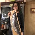 日本酒バー オール・ザット・ジャズ - 村上の塩引鮭