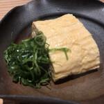 日本料理 おおつかようすけ -