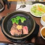 いきなり!ステーキ - ワイルドステーキ(ランチ)、スパイシーカレー
