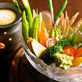 人気!旬野菜のバーニャカウダ