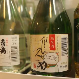 【四季彩華旬太郎】のお酒の種類。