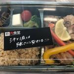 筋肉食堂 - 皮なし鶏もも肉の柔らか塩麴焼き、780円