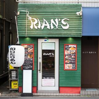 RIAN'S