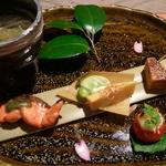 Musouambiwa - 前菜
