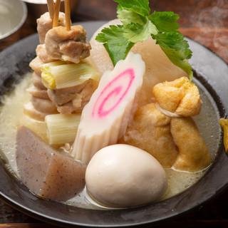 スープが激ウマ‼️病み付き必至の【鶏白湯おでん】