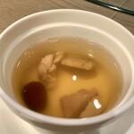 Kammeihou - ナツメ入りのスープ