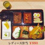 焼肉レストラン大門 - 料理写真:ランチのレディース弁当。