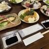 三平茶屋宮丸店