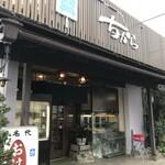 122398954 - 加古川市役所北、住宅街にある老舗です(2019.12.26)