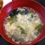 和唐 - 和唐 @中板橋 トロミのある玉子スープ