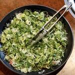 御料理処 青木 - 料理写真:ねぎたん定食
