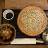 松の實 - 料理写真: