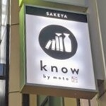 know by moto - [外観] ビル 1F 入り口上 看板のアップ♪w