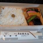 日本橋 弁松総本店 - 白詰弁当