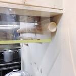 麺壱 吉兆 - 壁に青竹