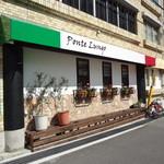 ポンテルンゴ - この~右奥にパン屋さんが有ります。