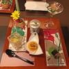 日本料理 鳥羽別邸 華暦