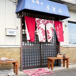 松本 - 松本さん