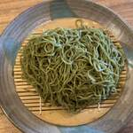 Kachoufuugetsu - 茶そば