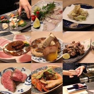 五感で楽しみたい創作和食