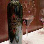 ヴィンチェロ - AMARASCA (食後酒)