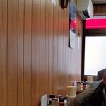 daishouken - 店内