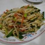 博華 - 炒め物