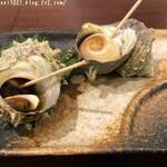 しょうじゅ亭 - サザエのつぼ焼き