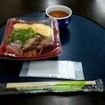 はま乃 - うなぎ丼 660円