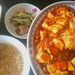 成龍飯店 - 料理写真:「麻婆炒飯」①