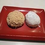 Aioimochihonten - きな粉おはぎ