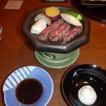 Sagasawakan - 焜炉