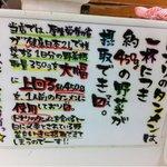 トナリ 東陽町本店 -