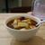 グータン - 薬膳春雨スープ 5番【極辛】(イカ団子、厚揚げ、白菜、エリンギ)
