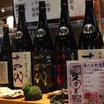 味わい屋 - 日本酒類
