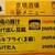 京橋酒場 - メニュー写真:メニュー