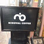 NINOVAL COFFEE -