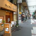 天松 - 高崎中央銀座通り内にあります