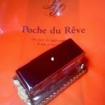 Poche du Reve 芦屋 - マンジャリ