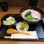 和食処 五島 - 五島うどんとまぜご飯定食 950円