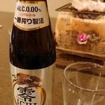 蕎麦 の澤 - ノンアルコールビール