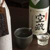 藤乃 - ドリンク写真:日本酒集合