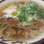 ニクスイハヤト - 料理写真:
