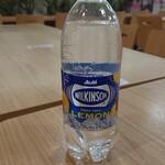 カスミ  - ドリンク写真:アサヒ ウィルキンソン 炭酸水 レモン(無果汁) 500ml_70円