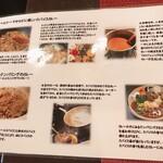 Cafe 豆うさぎ - 説明