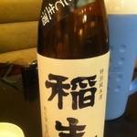 日本酒バー オール・ザット・ジャズ - 稲生 特純 しぼりたて生